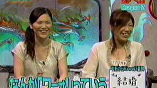 音箱登龍門、登龍門、リュウさん、中野美奈子、Kiroro.