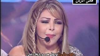 fola فلة الجزائرية موال ابداع وأغنية عبدالقادر مع الياس كرم صوت رائع - ارشيف هاني الأردن
