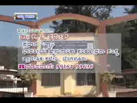 03 04 2014 important varieties of buffalos for karnataka dr k p ramesh