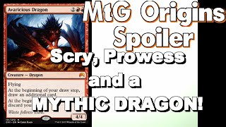 New Mtg Origins Spoilers! Avaricious Dragon (and some Serum Visions speculation)