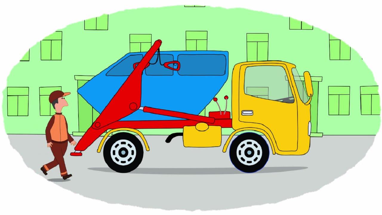 мультик раскраска учим цвета грузовики мусоровозы