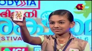 Aksharamuttam Quiz Festival Season 6 12/01/17