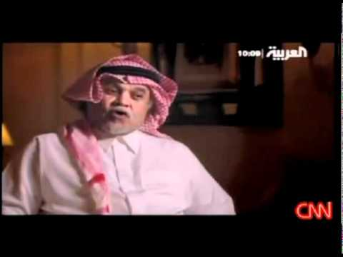 "Prince Bandar - Saudi Intelligence following Hijackers ""with precision."""