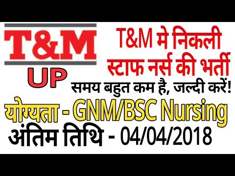 T&M Staff Nurse Vacancy in up