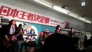 唐津競艇場にて、開催されたたんこぶちんのライブ映像です!