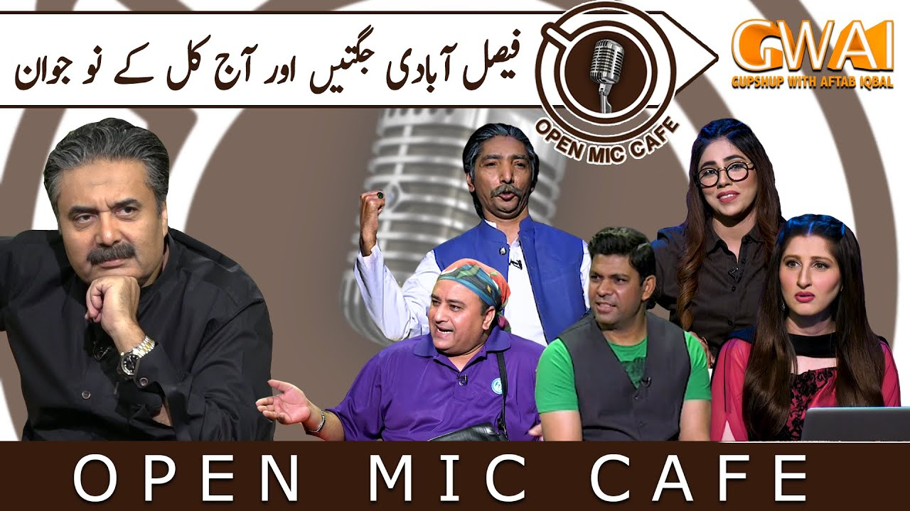 Open Mic Cafe with Aftab Iqbal | 06 June 2020 | GWAI
