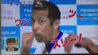 クイズコーナーに動画出演!!