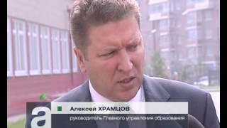 Афонтово: С 1 сентября в российских школах будет введена сетевая форма обучения