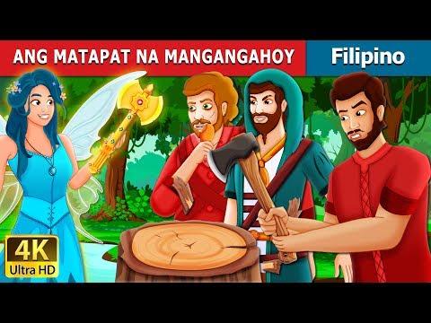 ANG MATAPAT NA MANGANGAHOY   The Honest Woodcutter Story   Kwentong Pambata   Filipino Fairy Tales