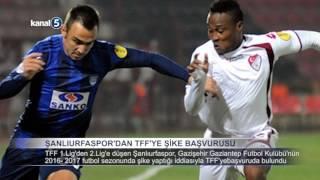 ŞANLIURFASPOR TFF YE ŞİKE BAŞVURUSU, Gazişehir Gaziantep Futbol Kulübü