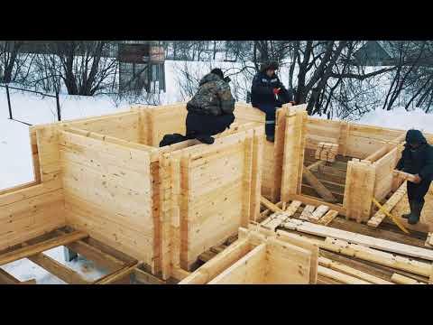 Строим дом из двойного бруса Уфа| Одноэтажный проект| Baumhaus