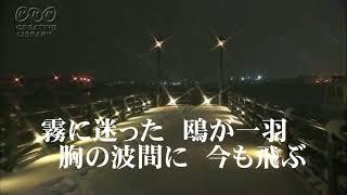 千葉げん太 - 望郷波止場