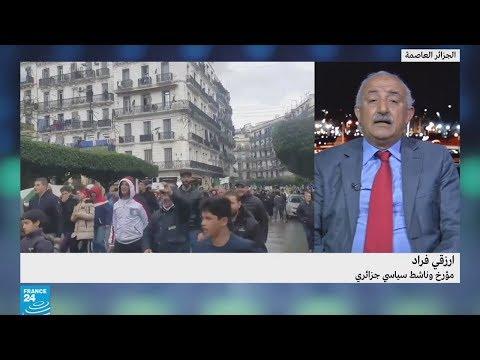 المؤرخ أرزقي فراد: -الحراك الشعبي في الجزائر هو شهادة وفاة للنظام المتهالك-  - نشر قبل 20 ساعة
