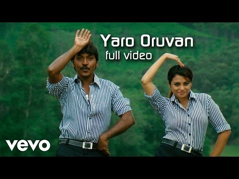 Rajathi Raja - Yaro Oruvan Video | Lawrence | Karunaas