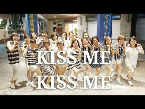 KISS ME , KISS ME ~ HAPPY DANCE (一)