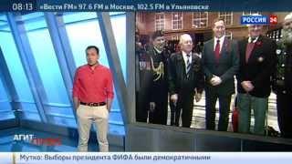 """АГИТАЦИЯ И ПРОПАГАНДА - """"АгитПроп"""" (30.05.2015)"""