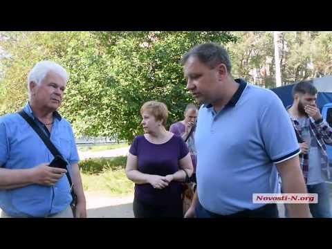 Видео Новости-N: Конфликт между Владиславом Чайкой и директором управляющей компании
