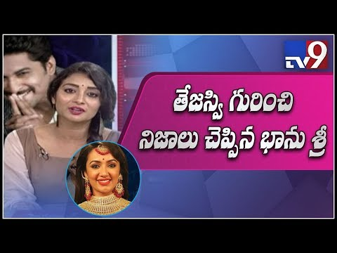 Tejaswi plays negative game - Bhanu Sri - TV9