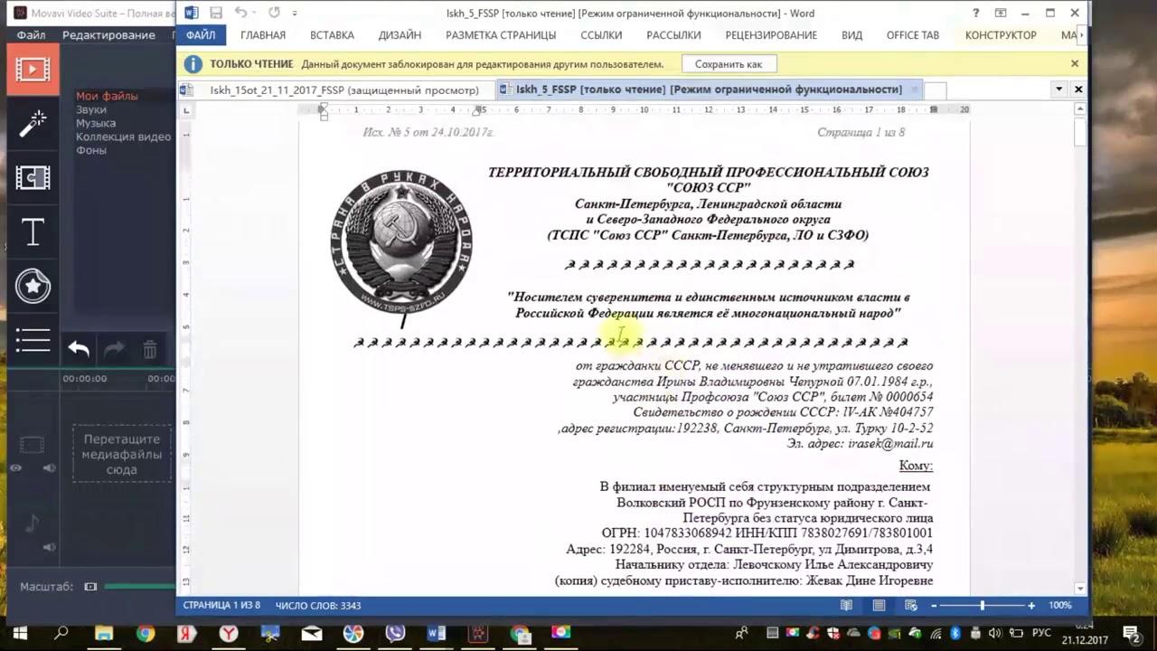 судебная задолженность по кредиту что делать телеграмм занимает много места