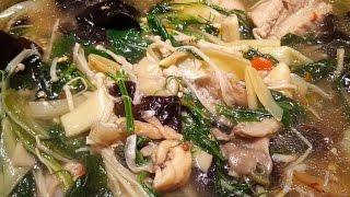 Rau Den Soup (Vietnamese Amaranth Greens) *Chinese Red Spinach*