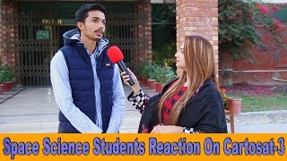 Space Science Students Reaction on Cartosat-3 | ISRO - Cartosat-3 and 13 US Nano Satellites