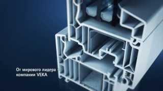 видео VEKA SOFTLINE 82
