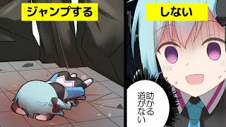 【Manga】How to survive in a falling elevator 【Manga Video】