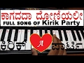 Learn to play Kagadada Doniyali- Kirik Party full song