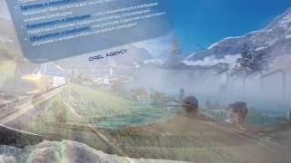 видео Курорты Марке зимой: забронировать отель Марке, аренда жилья Марке на горнолыжных курортах