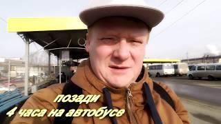 компания ВТО | Командировка Краснотурьинск 2019