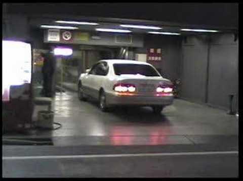 Japanese Parking Garage Youtube