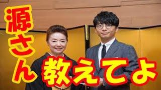 【衝撃】星野源 宮本信子とラブラブ!?伊丹十三監督との秘話を探ってし...
