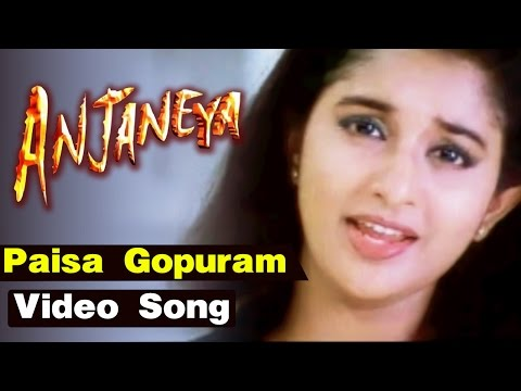 Paisa Gopuram Video Song | Anjaneya Tamil Movie | Ajith | Meera Jasmine | Mani Sharma