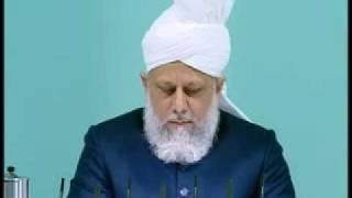Friday Sermon: 25th December 2009 - Part 2 (Urdu)