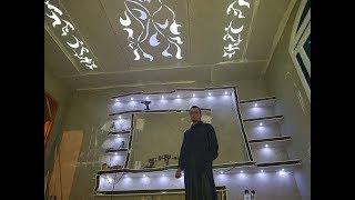 BA13 DECORATION PLACO PLATRE  ALGERIENN CONSTRUCTION HAMZA DECOALGER 0555856558 faux plafond
