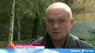 Премьера на Первом канале: Паук - новое дело майора Черкасова