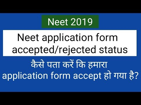 Neet 2019 !! Accepted and rejected status of application form Mp3