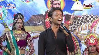 Akhyan-2018  [ Lalu Bhal ] હજારો હાથીડા વિરા તારી જાનમાં