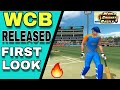 🔥World cricket battle Released , first look , game play , full review
