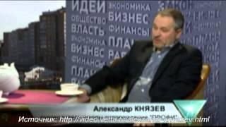 Пермь | Школа судовождения Профи | Обучение судовождению маломерных судов в Перми