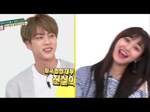 BTS's Jin reaction to Jihyo's