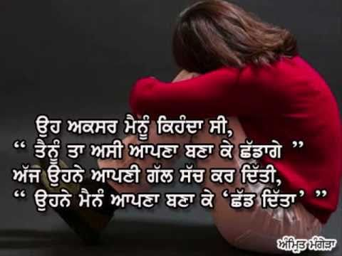 punjabi sad songs 11 g l for girls   youtube