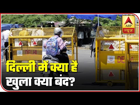 what-is-allowed-&-restricted-in-delhi-from-today?-|-abp-news