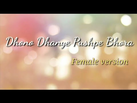 Dhono Dhaney Pushpe Bhora With Lyrics|| By POOSSTOO
