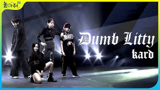 KARD - Dumb Litty   Dance Cover by Play With Me Club [kid KARD]