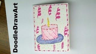 birthday card drawing easy cake step beginners diy