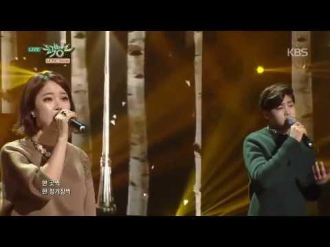 [HIT] 뮤직뱅크 - 백지영(Baek Z Young)(With 송유빈) - 새벽 가로수길(Garosugil At Dawn)03