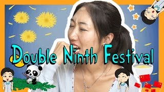 Learn Chinese Holiday Words - Double Ninth Festival