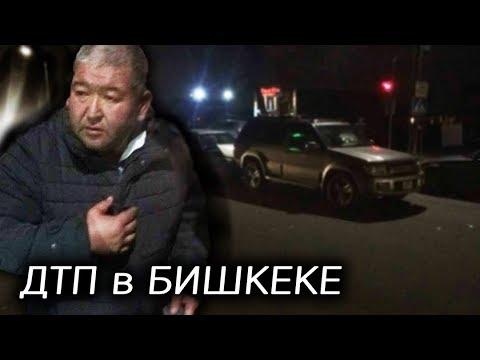 """""""Пьяный"""" водитель в форме милиционера? ДТП в Бишкеке."""