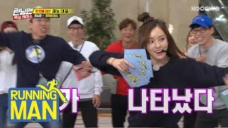 GIRLS ON FIRE Hilarious Dancing Battle [Running man Ep 388]